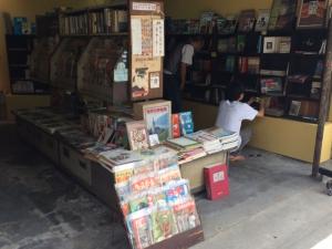 懐かしいあの雑誌や書籍に…