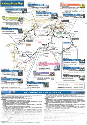 四国列車乗り放題レールパス