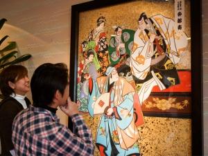 琴平で歌舞伎アートを楽しもう♪
