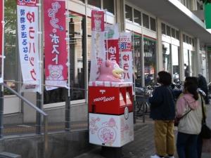 うどん県PR団「ヤドン」がデザインされた郵便ポストが高松市に登場!