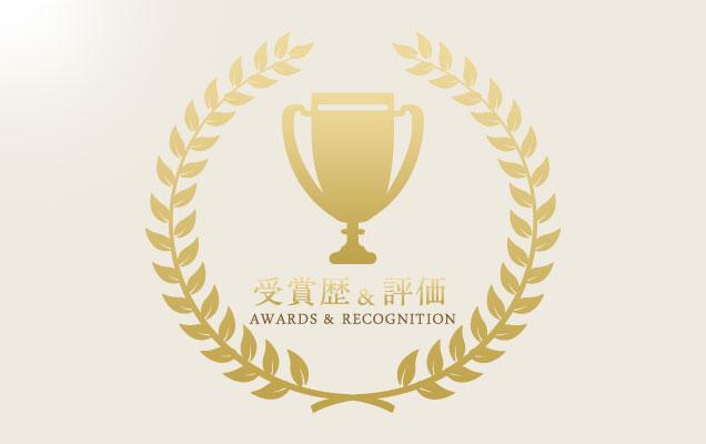 【食べログ】琴平・善通寺・満濃池周辺×旅館のランキング (2014年1月現在)