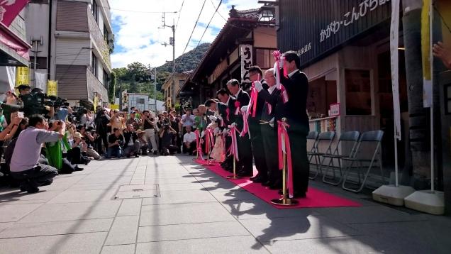 琴平町観光案内所がリニューアルオープン