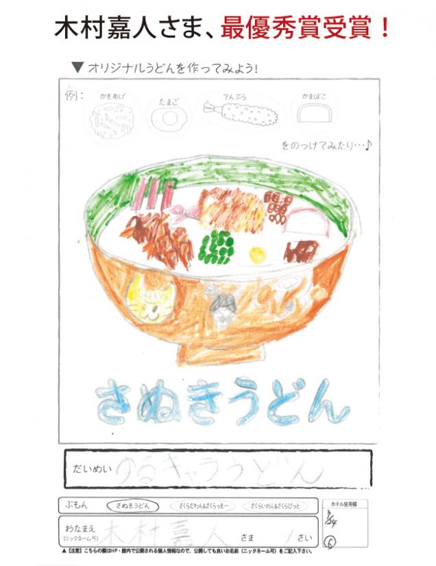 !!2015年夏休みぬりえコンテスト受賞者発表!!