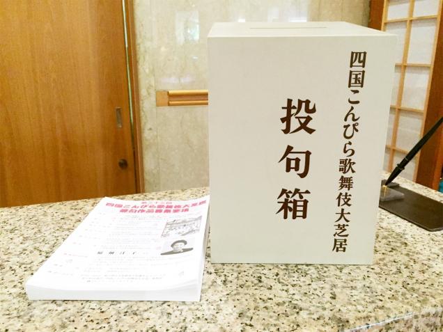 ■ 投 句 箱 ■
