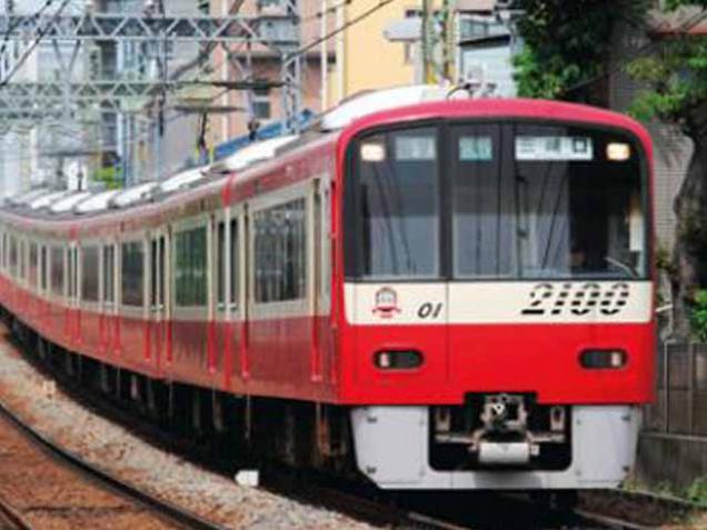 鉄道ファン必見♪ 琴電琴平線で「赤い琴電」4月16日 運行開始!