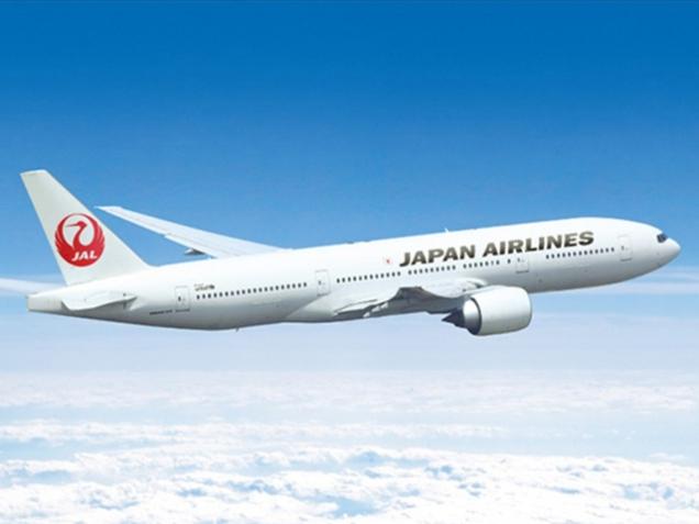 JALで乗り継ぎ割引始まる!!~9月10月の宿泊がお得! 高松―羽田―11空港で