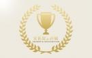 【人気温泉旅館ホテル250選】主催:観光経済新聞社(2013年度)