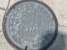 Design of Manhole in KOTOHIRA?