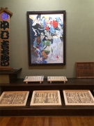 「四国こんぴら歌舞伎大芝居30周年記念写真展」を見に行きました