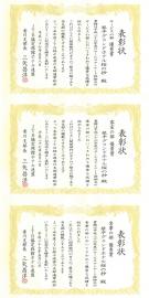 (JTB)平成26年度サービスアンケート評価点で優秀賞受賞!