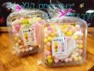 今日は、讃岐のお菓子 『 おいり 』 を紹介します!