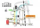 【10月2日】琴平町内交通規制のご案内 ※修正致しました。
