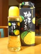 さっぱり柚子の味♪蜂蜜とろ~り♪*。
