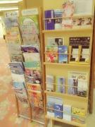 四国四県のパンフレットコーナー