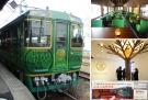 【NEW】観光列車「四国まんなか千年ものがたり」内覧会に参加してまいりました!!