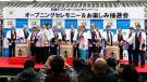 4月1日(土)より四国ディスティネーションキャンペーンがはじまりました☆