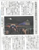 10月9日まで丸亀城キャッスルロード開催