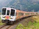 秋の週末は列車旅がお得!!