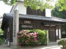 明治維新150周年~香川の史跡探訪 呑象楼(どんぞうろう)