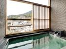 【初音プレミアム】お部屋の露天風呂でプライベートな温泉を満喫♪