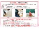 8月5日、「四国金毘羅ねぷた祭り」金魚ねぷたお披露目展示!