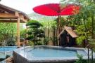 象頭山の情景を望む露天風呂でのんびり温泉満喫♪