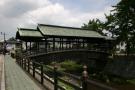 Sayabashi (Saya Bridge)