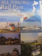 Finally!! You could buy JR Passport at Kotohira train station!!!