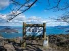 「瀨戶內海群島」被紐約時報評選為世界52個必遊之地第7名!!